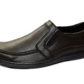 Туфли на резинке – мужские мокасины (МК-0-05)