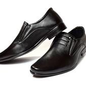 Туфли на резинку, мокасины классические (БМ-03)