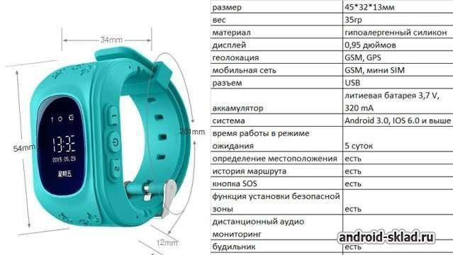 Original ® детские умные смарт часы q50. оригинал. oled экран. фото №3