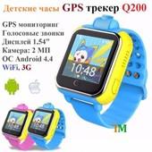 Детские умные смарт часы Q200 GW1000. Андроид 3G с камерой.