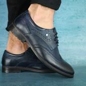Туфли классические, кожа, р. 40-45, код gavk-10625