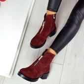 Ботинки марсала Молния, замшевые ботинки с молнией спереди, Натуральная замша