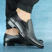 Туфли мужские, кожаные, р. 39-45, код gavk-10595
