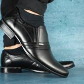 Туфли классические, кожаные, р. 39-45, код gavk-1120