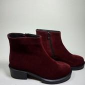 Новинка!!!! деми/зима ботинки натуральная замша / кожа код: Модель: 7917-98, бордовый замш