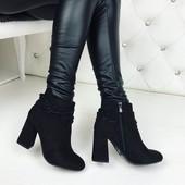 Демисезонные замшевые ботинки на толстом каблуке 37,40р