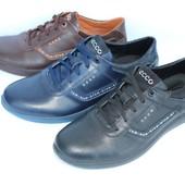 Мужские кожаные кроссовки, 3 цвета, модель А51