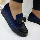 Туфли шикарные Размеры 37,41 размер в размер