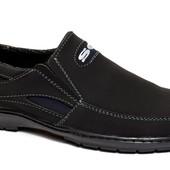 Комфортные и стильные мужские туфли/мокасины (П1-3)