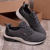 Стильные мужские серые кроссовки