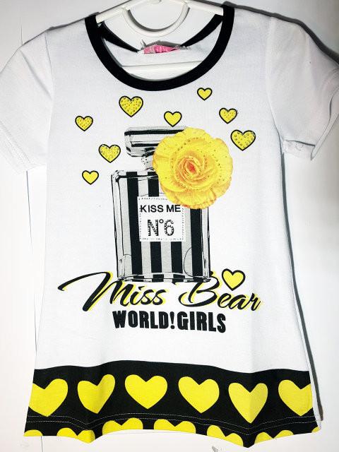 Яркая летняя футболка для девочки 4, 6 и 8 лет фото №1