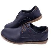 Мужские кожаные туфли Multi-Shoes Migel