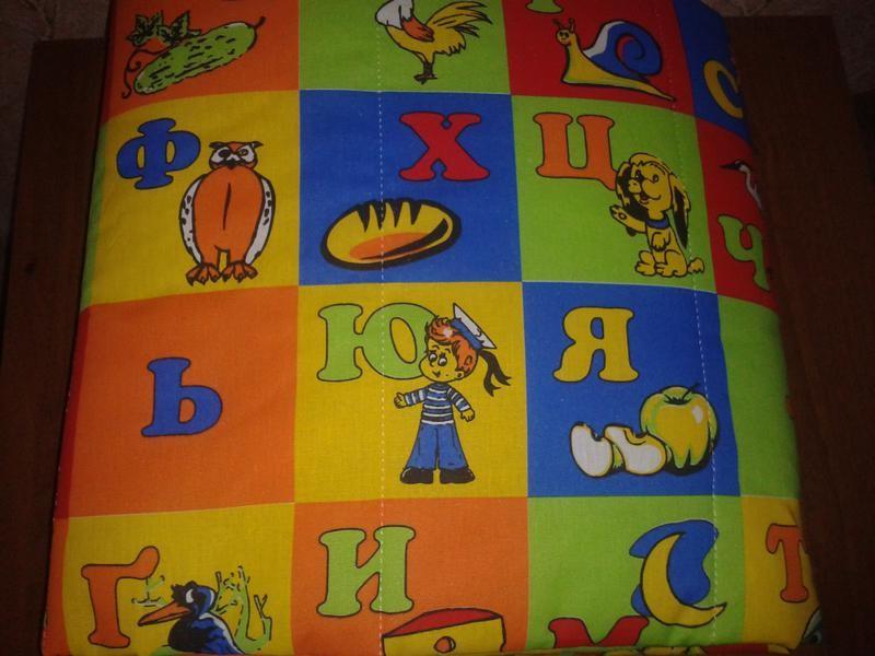 Коврик детский для игр развивающий тм ярослав фото №2