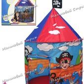 Детская палатка домик Пират 8316, диаметр 105см, высота 125см, пиратский флаг