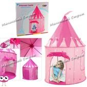 Детская игровая палатка Замок принцессы 8715, диаметр   105см, высота 125см