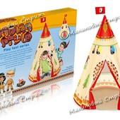 Детская палатка Вигвам HF080, диаметр-105см, высота-160см, в наборе 12 шариков