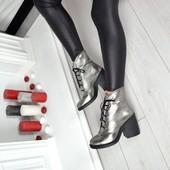 Ботинки деми натур кожа Никель