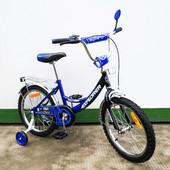 Велосипед Explorer 18 T-21815, 21816, 21817
