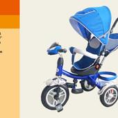 Велосипед 3-х колес TR012 СИН   складной козырек,поворт сидения,надувные колеса 12'' и 10''