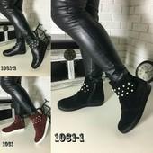Ботинки деми, замша, кожа, р. 36-40, код es-1061