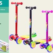 Самокат SC17105  3 цвета,3 колеса PU,свет