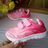 Кроссовки для девочки градиент розовые размер 21,23,24,25,27,28