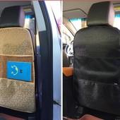 Чехол на спинку сидения