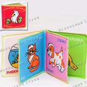 """Развивающая книжка для купания """"шелестелка - Домашние любимцы"""", мягкая книжка для ванной"""