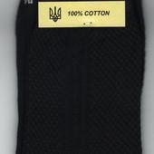Носки мужские х/б с сеткой Житомир, Украина, 41-45 размер, чёрные