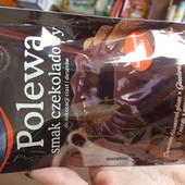 Глазурь для тортов (десертов) шоколадная Emix Польша 100г