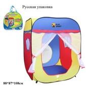 Палатка детская Волшебный домик 3003