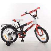 12 14 16 18 20 дюймов велосипед двухколесный Profi Inspirer