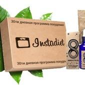 Instadiet - самая популярная диета инстаграма жиросжигающий комплекс для похудения инстадиет