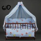 Постельный комплект 7 предметов Защита постель балдахин