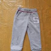 1,5-2 года, р. 86-92 спортивные штаны двунитка