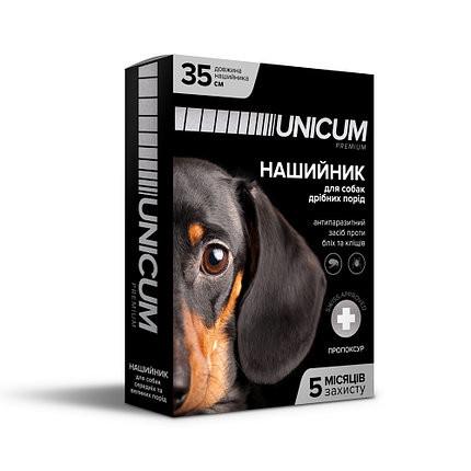 Unicum premium ошейник для собак от блох и клещей, 35 см фото №1