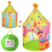 Детская игровая палатка домик Шапито