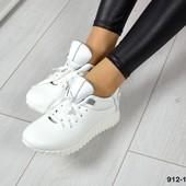 Новинка! женские кожаные кроссовки код:КК  912-1