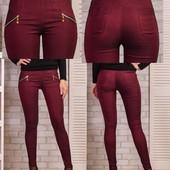 Акция ! фирменные качественные женские джинсы из стрейч-коттона / есть разные размеры.