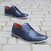 Мужские классические туфли Yuves, р. 40-45, код gavk-10380