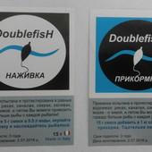Приманка 15 г Прикормка 15 г для рыбы Double Fish Дабл Фиш