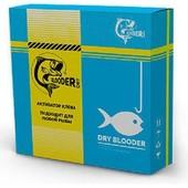 Blooder Dry - активатор клева с феромонами / сухая кровь Блудер Драй
