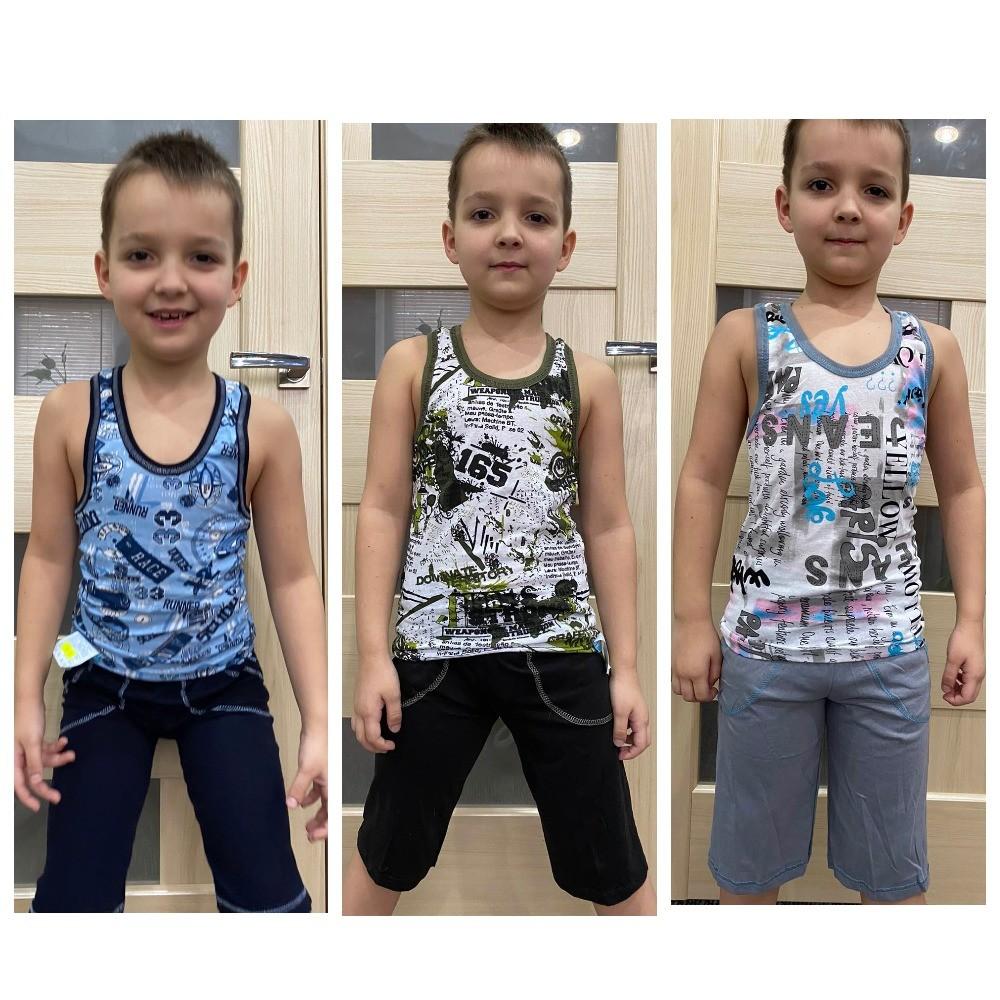 Детская борцовка с бриджами для мальчика от 2 х до 9 ти лет фото №1