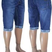 Мужские шорты. 32. 33. 34. 36. 38. 42 размер.