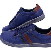 Кеды мужские кожаные 18/25 Club shoes