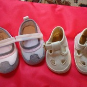 Тапочки на малышку для первых шагов. Стелька 10-11 см