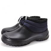 315250 Мужские ботинки. Синие. Флис.