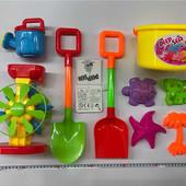 Песочный набор 9 предметов