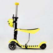 Самокат А 24667 Best Scooter 3 в 1 цвет желтый, колеса PU светящиеся