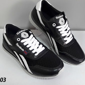 Кроссовки чёрные кожа+сетка